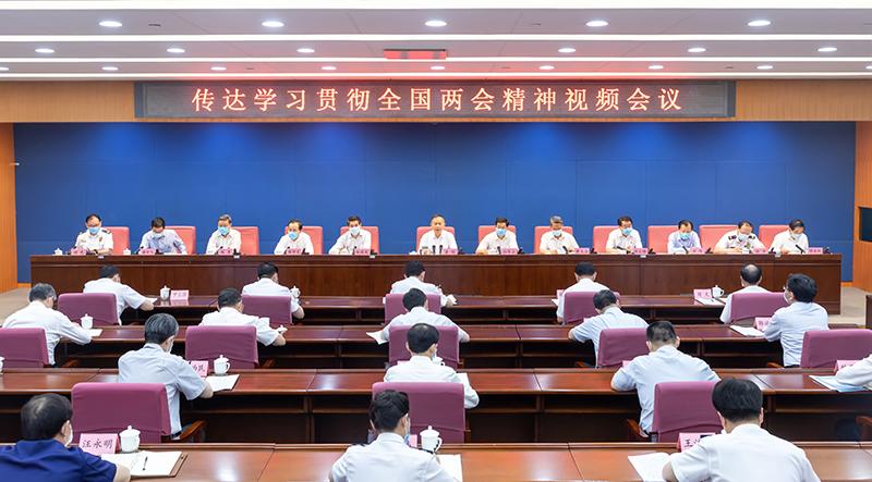 应急管理部召开视频会议传达学习贯彻全国两会